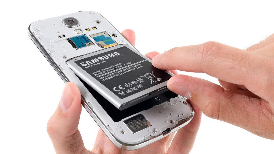 Batería removilbe Galaxy S4