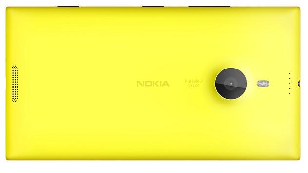 Lumia 1520 (4)