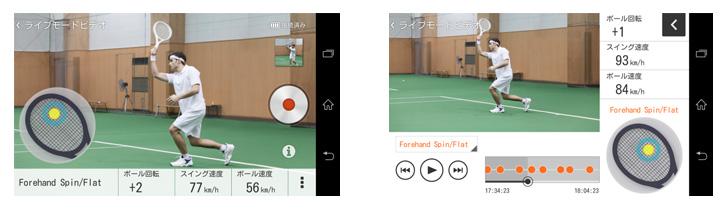 Smart-Tennis-Sensor-App2