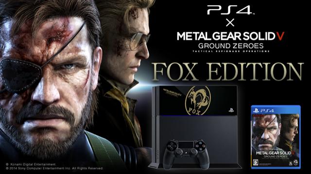 PS4-Fox-Edition-2
