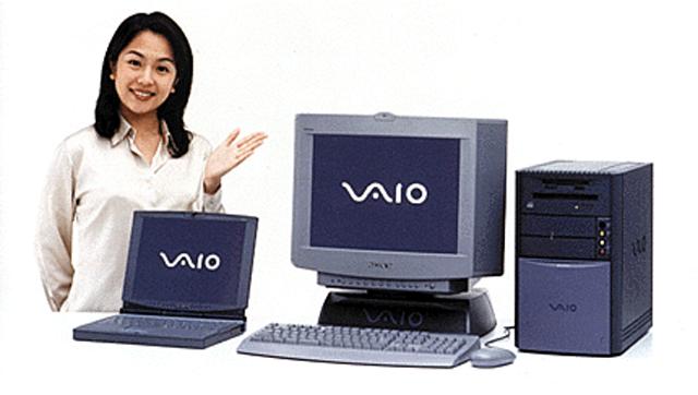 Sony-Vaio-Old
