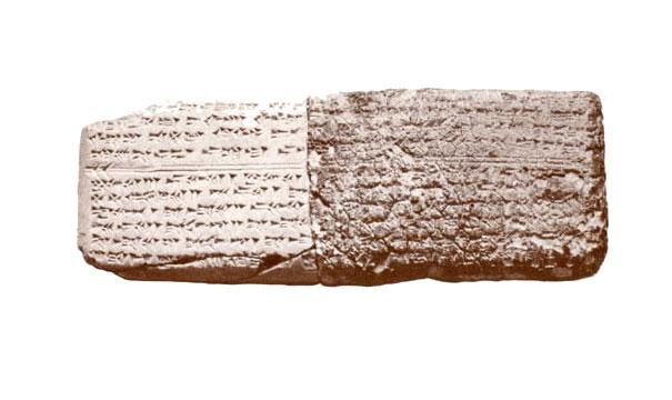 Las cosas más antiguas que se conocen (13)