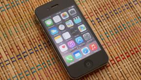 iOS-811-iPhone-4s