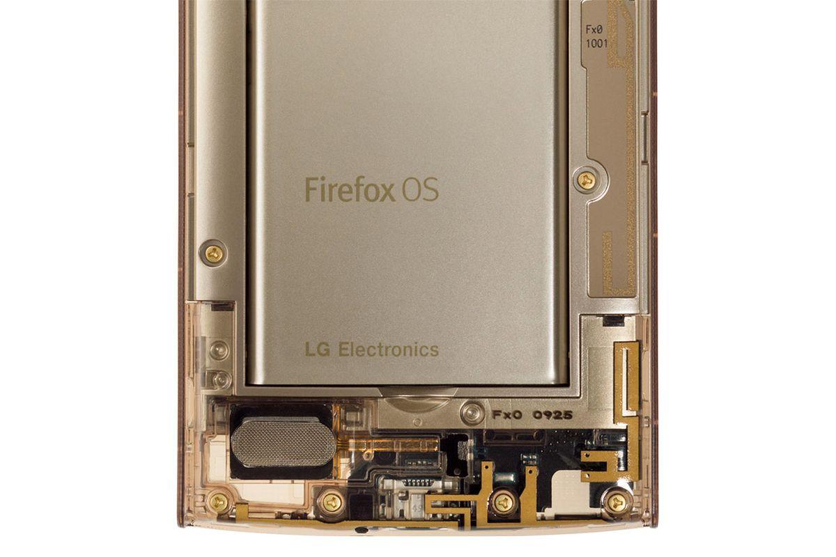 LG Fx0 (5)