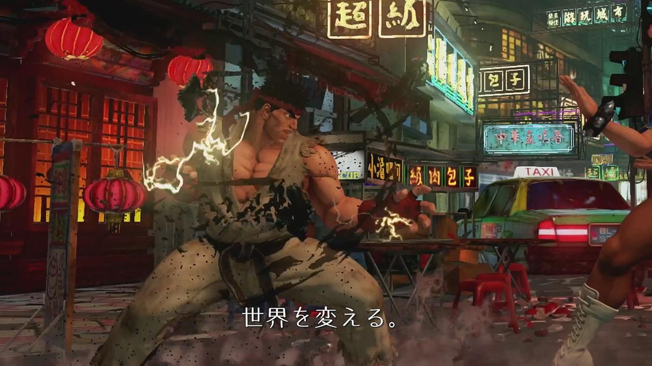 Street Fighter V 002