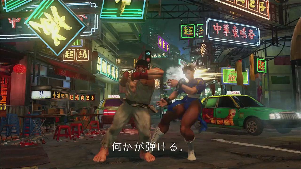 Street Fighter V 005