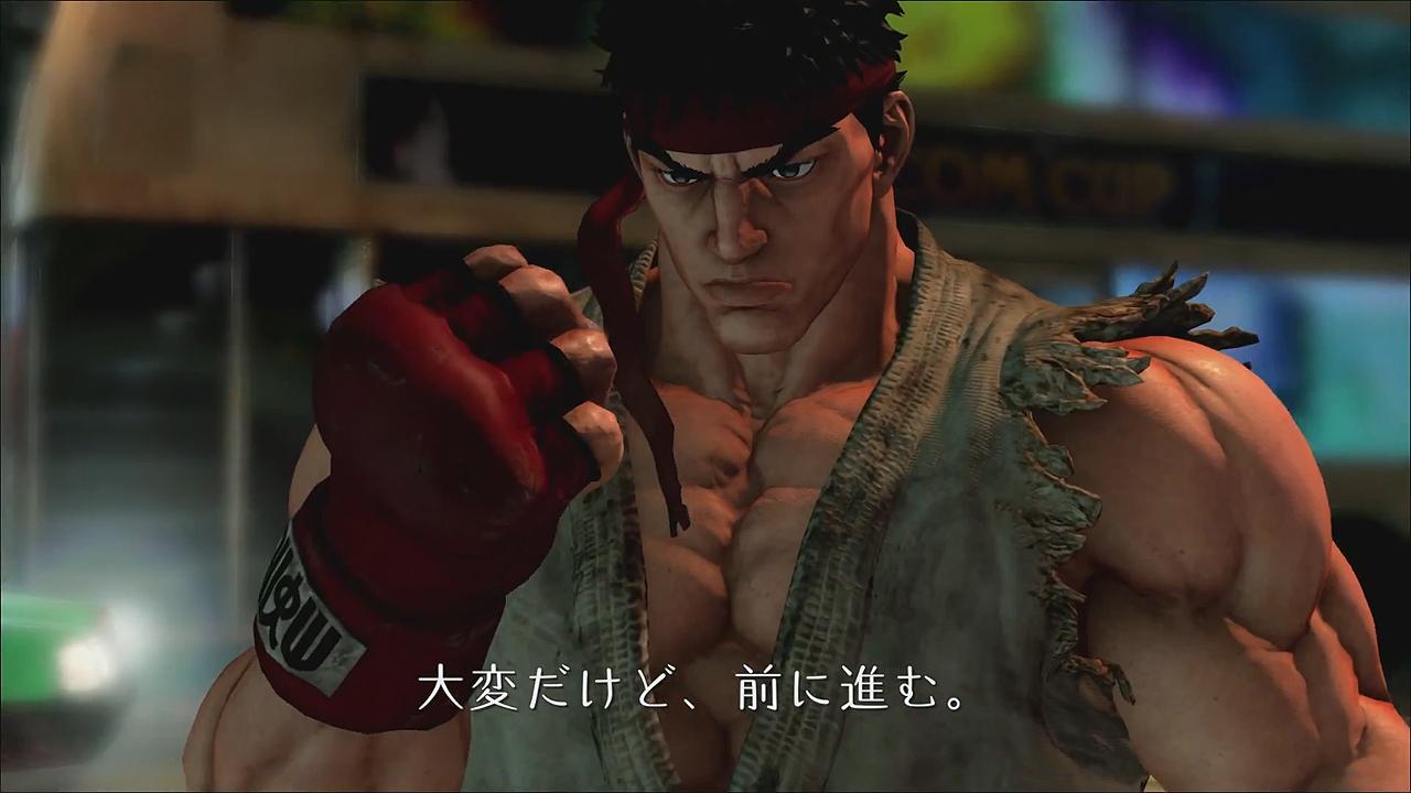 Street Fighter V 009