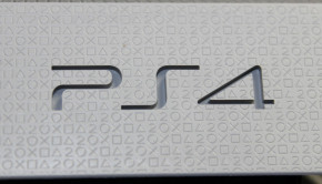 PS4 playstation anniversary (3)