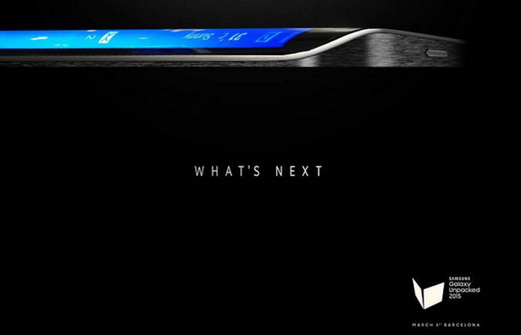 Galaxy S6 Edge (2)