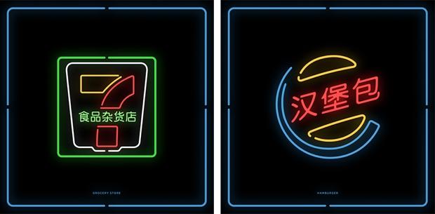 Marcas neon chino (4)