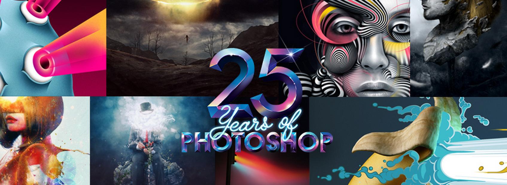PhotoShop 25 años (1)