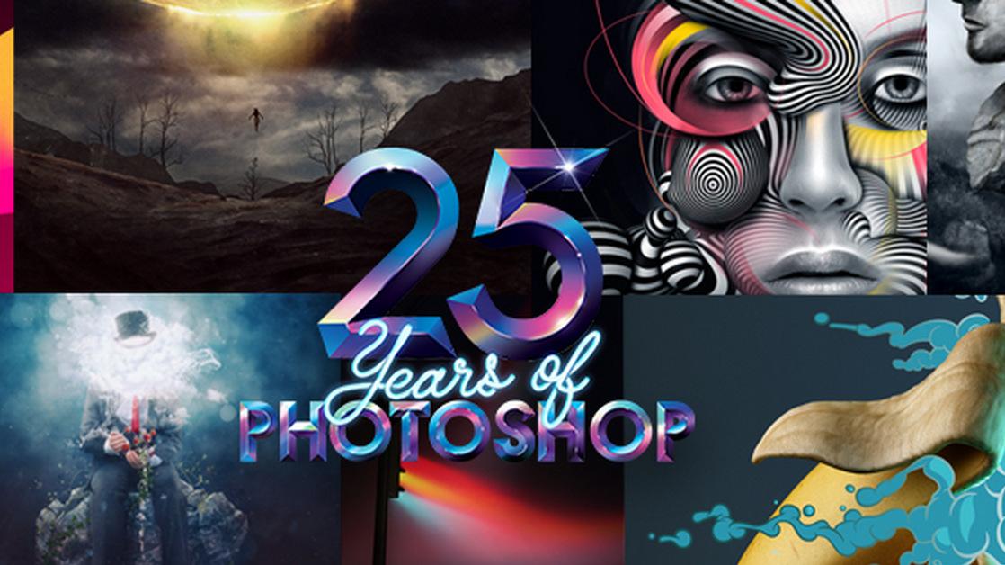 PhotoShop 25 años (2)