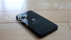iOS-8.2-beta