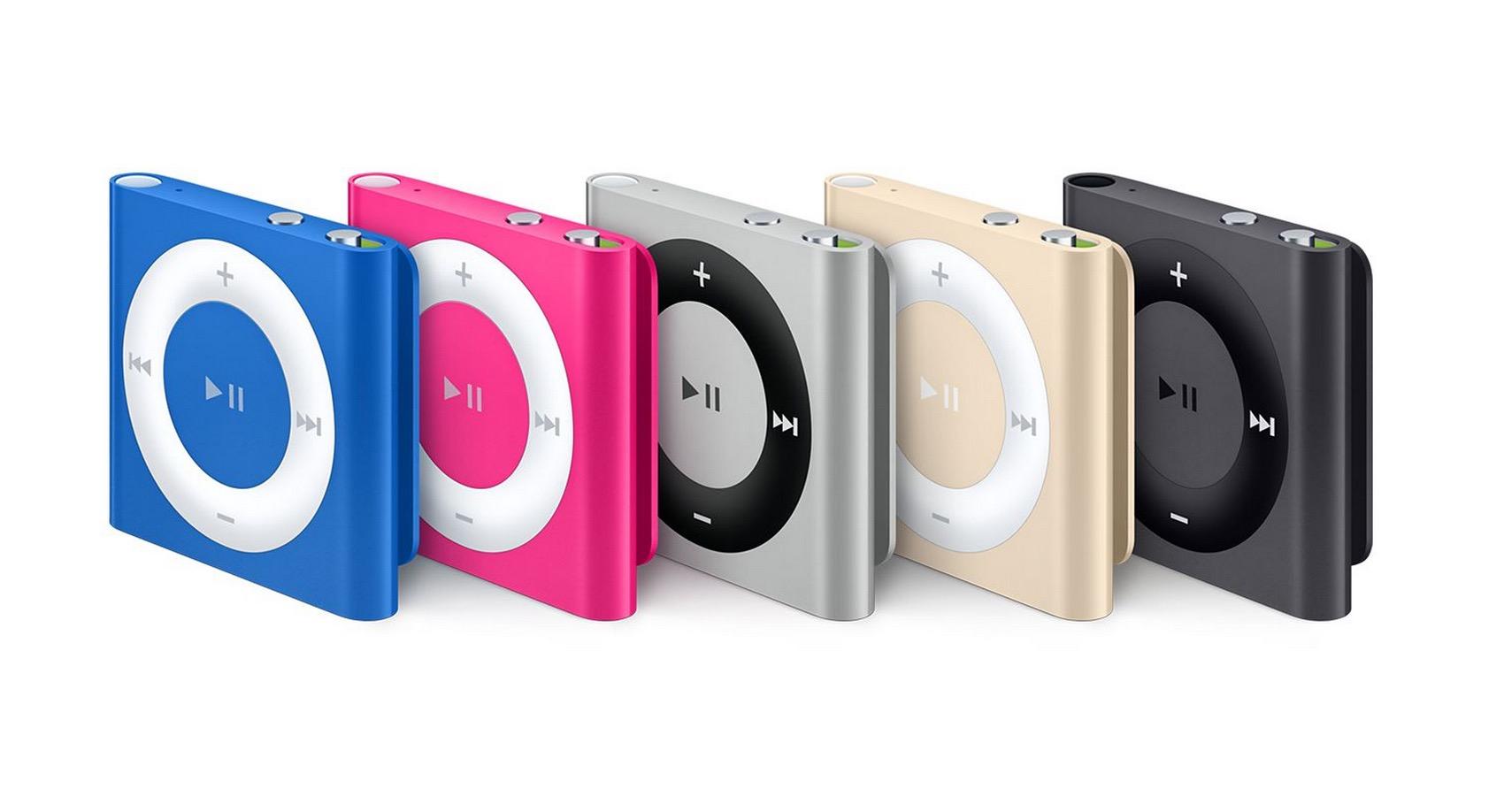 iPod 201517