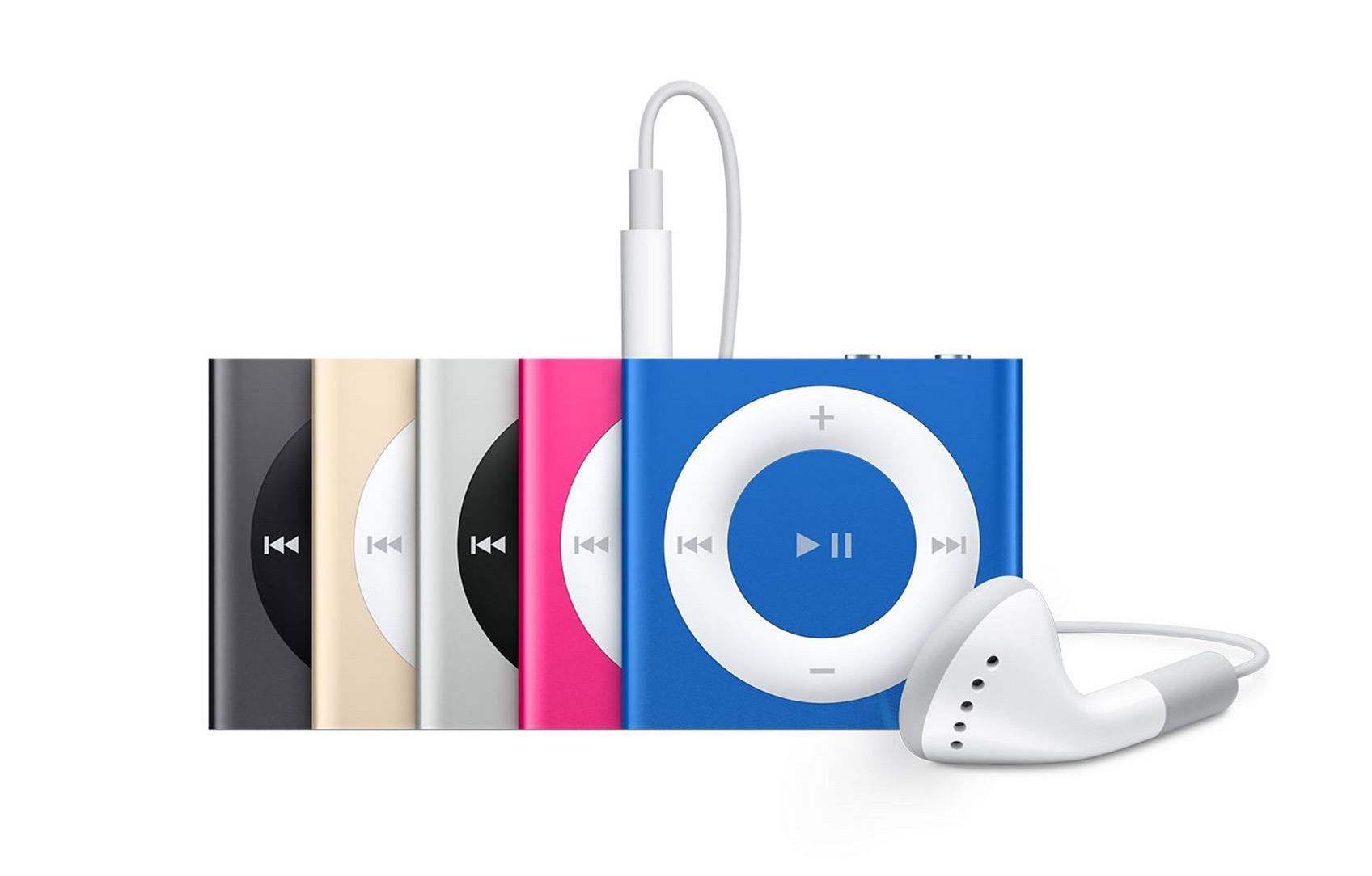 iPod 201518