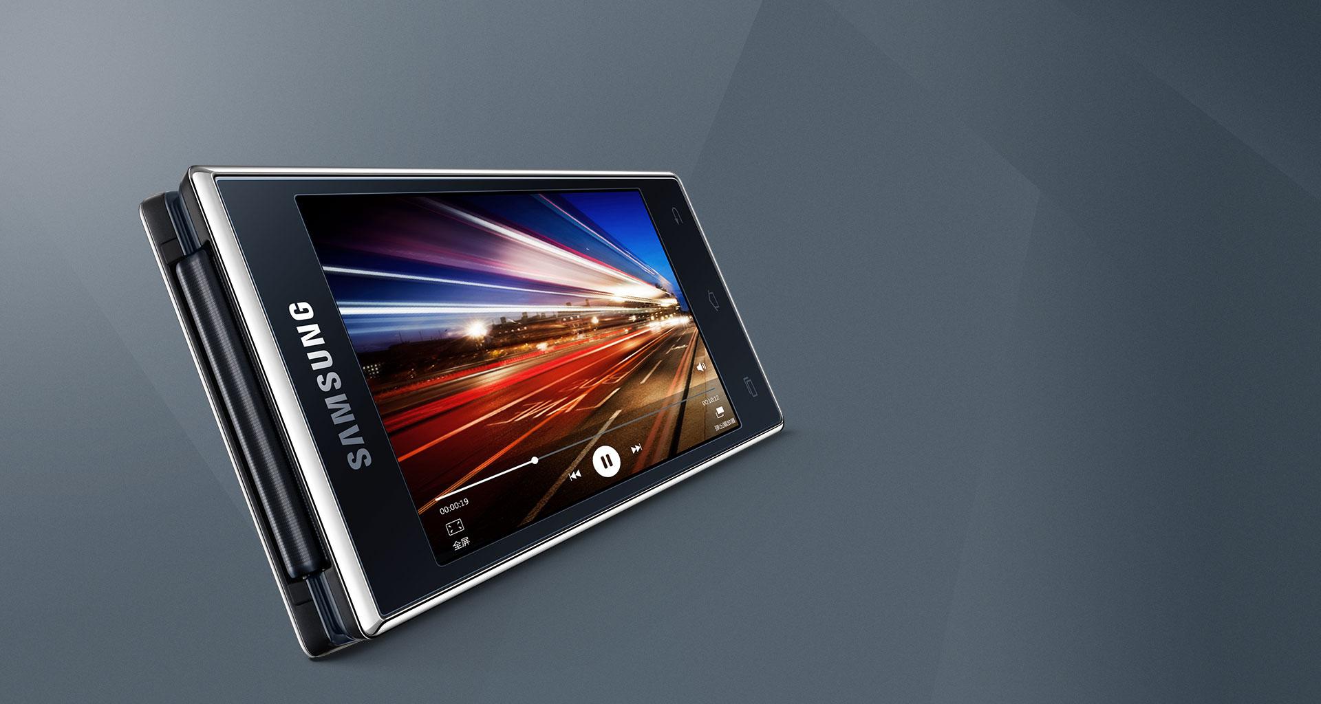 Samsung G9198 (7)