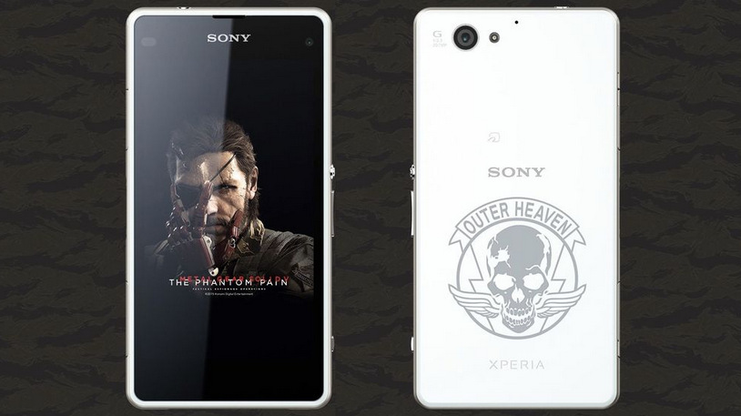 Sony Metal Gear Xperia Walkman (2)