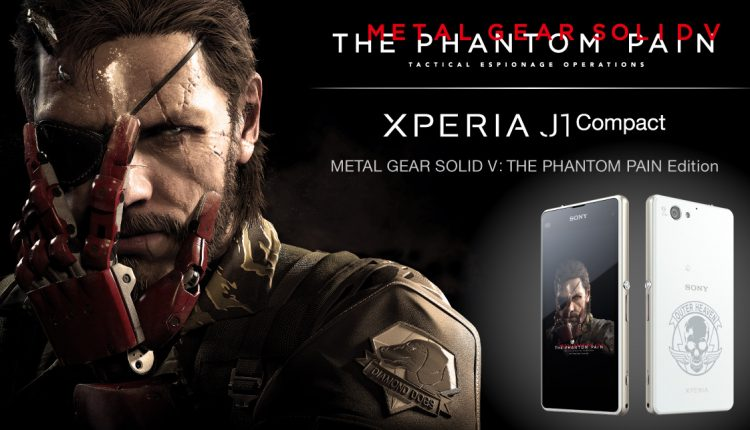 Sony Metal Gear Xperia Walkman (4)