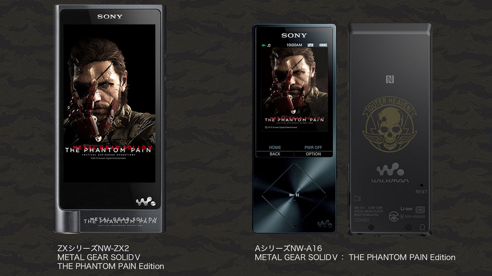 Sony Metal Gear Xperia Walkman (6)