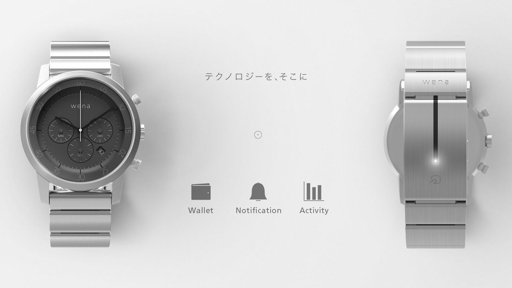 Sony smartwatch Wena (6)