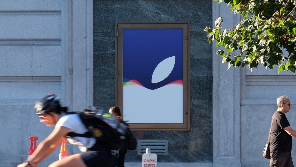 Apple event (1)