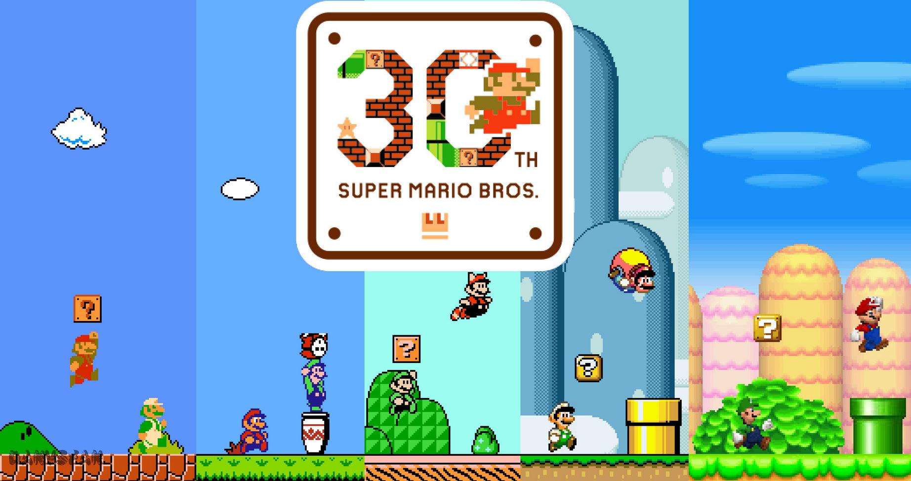 Supér Mario History