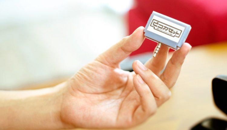 pico-cassette-cartucho-1