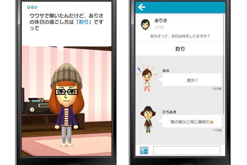 Nintendo android, Miitomo (4)
