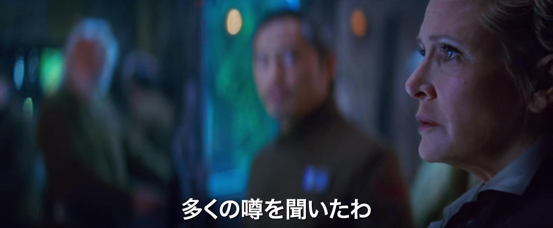 Star Wars Episode VII (9)