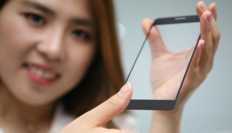 lg-innotek-under-glass-fingerprint-sensor