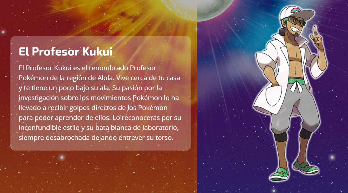 profesor-oak-pokemon-sun-moon-3
