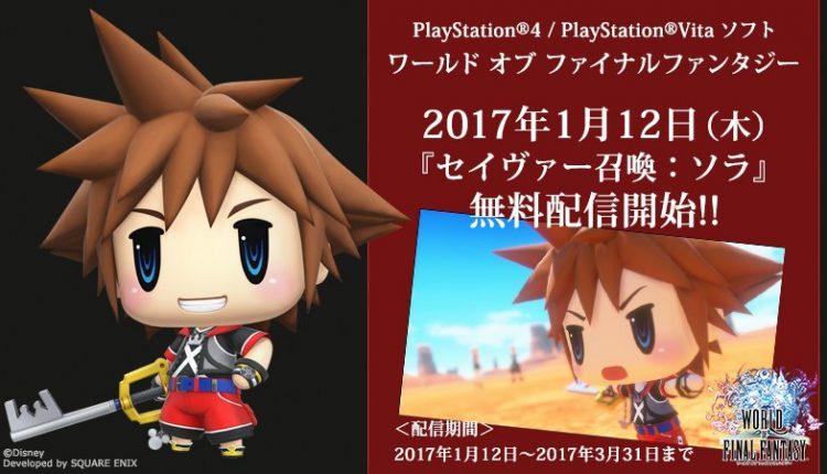 WoFF-Sora-DLC-Jan-12-Japan_002
