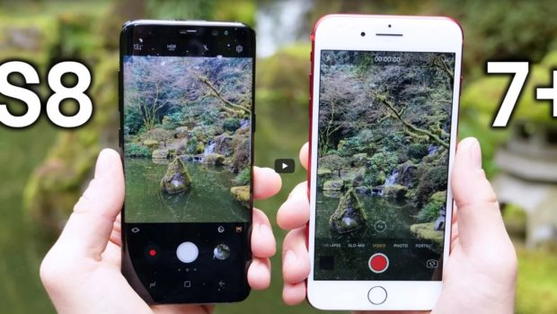 camara 5 vs iphone 7