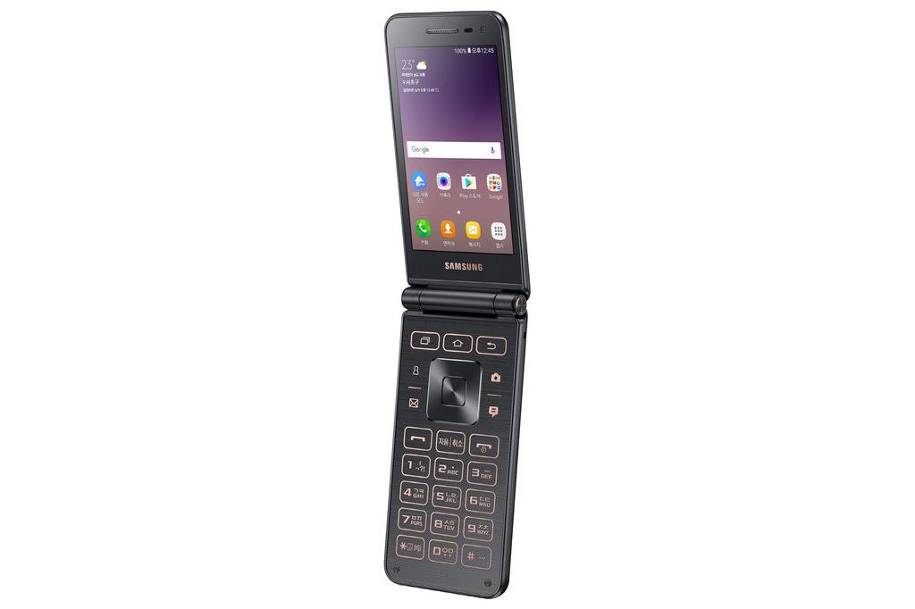 Smasung Flip Phone (4)