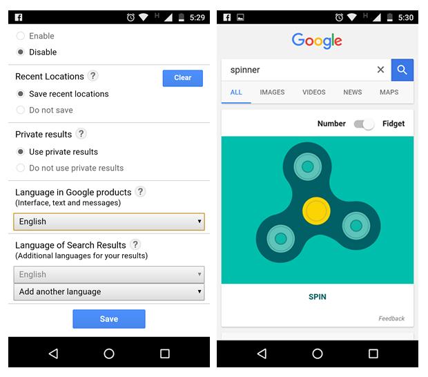 google spinner pasos