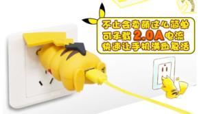 pikachu cargador