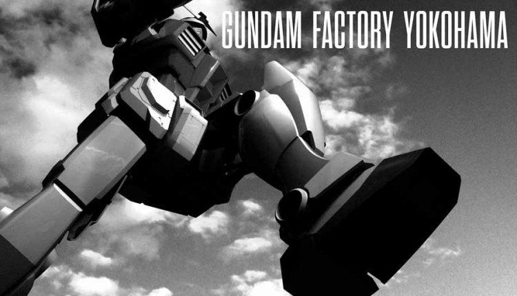 GundamFactoryu