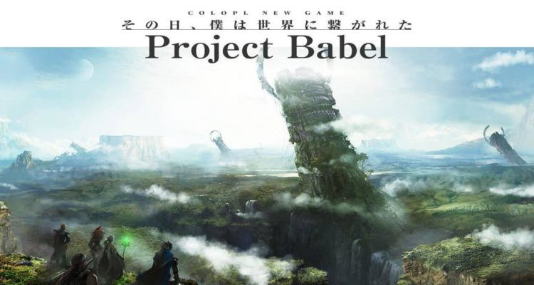 project-babel-810×400