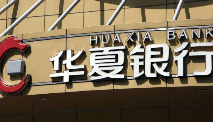 HuaxiaBank