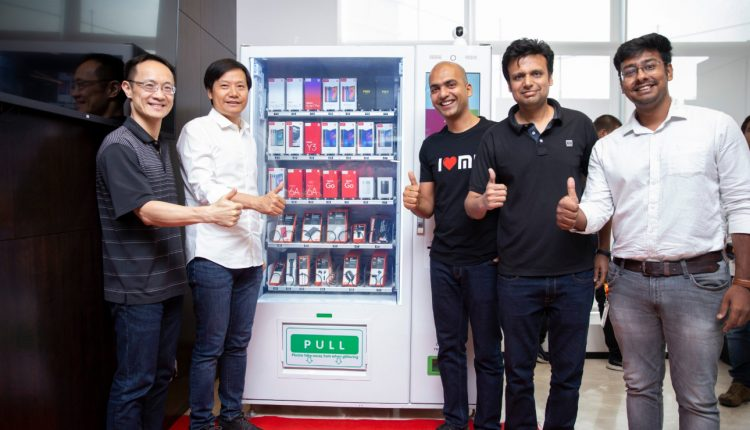 Xiaomi maqui3