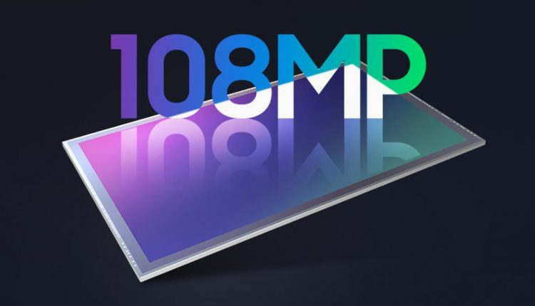 Samsung-ISOCELL-Bright-HMX-108MP