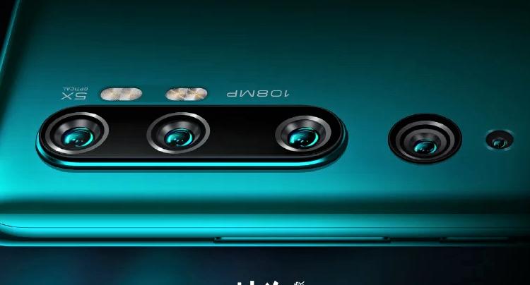 Mi-CC9-Pro-quad-cameras