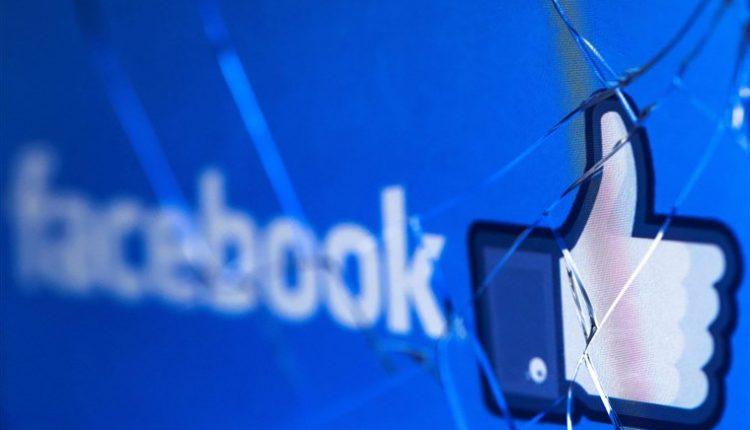 181121-facebook-logo-cs-1022a_dd3dc732bd13863d6bd4ed9f9fc3055d.fit-760w